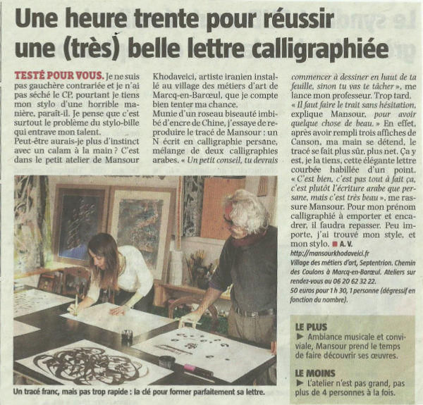 Presse-Cours